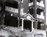 School of Dental Hygiene Dorm, exterior view