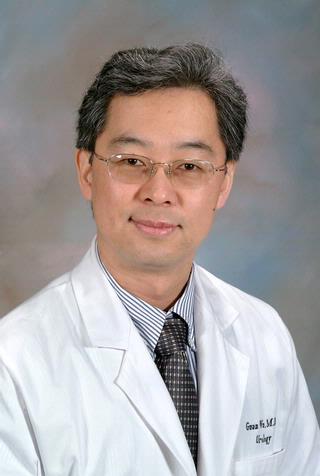 Guan Wu, M.D.