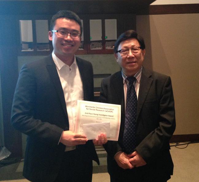 Heng Lin, DDS, PhD, Earns Research Award
