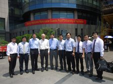 Zhejiang Provincial Peoples Hospital- Core Members