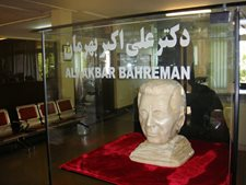 Bahreman bust made