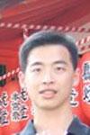 Fu Ju Chou, M.S.